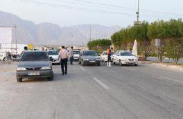 اعمال طرح محدودیت های ترافیکی از یکم آذرماه در هرمزگان / ورود پلاک غیربومی(غیراز ۹۴ط) و خروج پلاک بومی(۹۴ط) به شهرستان بستک ممنوع است
