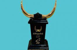 همراه اول تندیس زرین «جایزه ملی مدیریت مالی ایران» را دریافت کرد