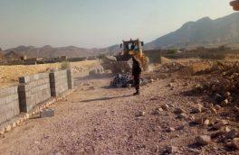 تابلو ایست بر روی متصرفان اراضی ملی روستای زنگارد