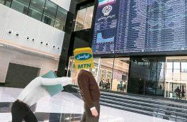 تاخیر عرضه سهام ایرانسل ۱۱ ساله شد
