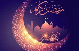 هیات فتوای اهل سنت و جماعت کشور ۲۴ فرودین را اول ماه رمضان اعلام کرد