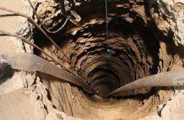 ظرفیت تولید آب چاه های لاورمیستان بستک افزایش یافت