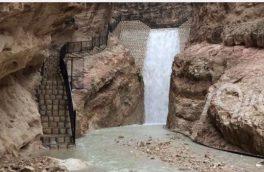 آبگیری سازه آبخیزداری تدرویه در اولین بارش بهاری